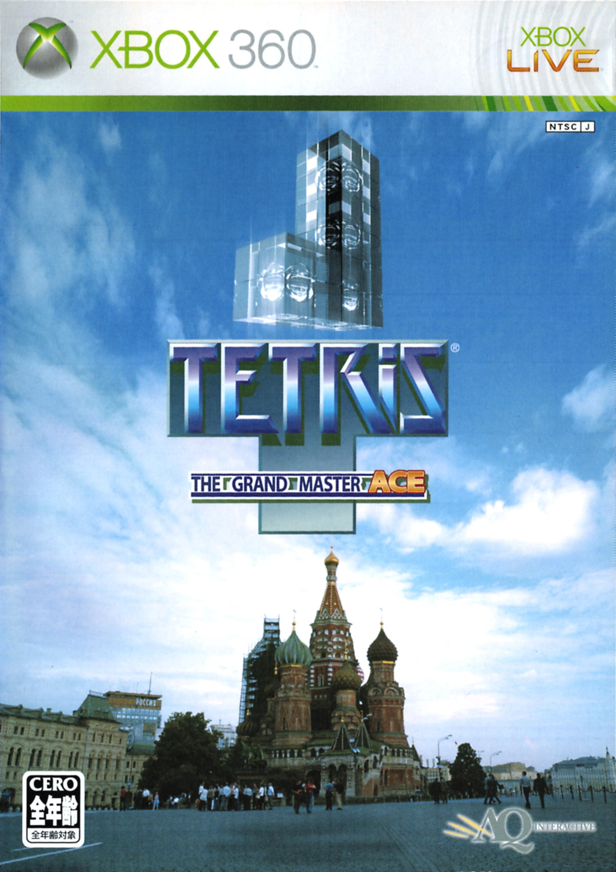 https://tetris.wiki/images/7/74/TGM_ACE_boxart_scan.jpg