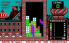 Spectrum Holobyte Tetris Level 0.png