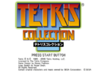 Tetris Collection title.png
