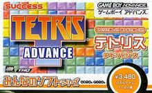 Minna no soft series tetris advance box.jpg