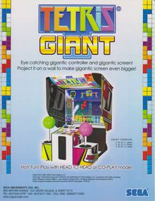 Tetris Giant flyer.jpg