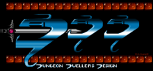 Dungeon Dwellers Design Logo.png