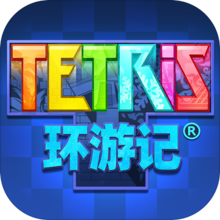 Tetris Journey app icon.png