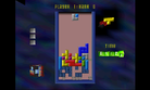 The Next Tetris ingame.png