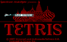 Spectrum Holobyte Tetris Title Screen.png